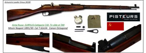 """Fusil-Russe-MOSIN-NAGANT-modèle-1891/30-Octogonal-D'époque- répétition 5 coups -Calibre 7,62 x 54 R -""""Promotion""""-Ref 24310"""