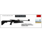 Carabine-Baïkal-IJ 61-Air-comprimé-répétition-Cal 4,5 mm-5 coups-Armement-levier latéral-Promotion-Ref 10178
