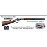 Carabine-Uberti-type-Winchester- SHORT RIFLE-1873-Acier-jaspé-Canon hexagonal - Calibre 44-40- Model 1873 -Ref 27210